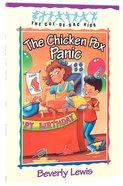 The Chicken Pox Panic (#02 in Cul-de-sac Kids Series)