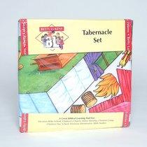 Lukens Tabernacle Set (12 Lessons)