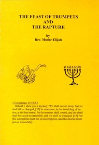 The Feast of Trumpets and the Rapture