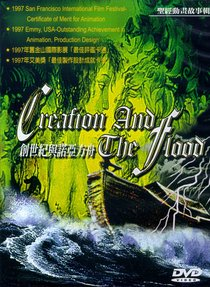 Creation and the Flood (Chinese)