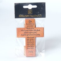 Small Wood Cross: The Lord Bless You and Keep You