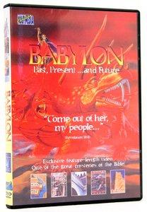 Babylon Past, Present... and Future