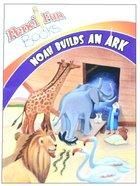 Noah Builds An Ark (Pencil Fun Books Series)