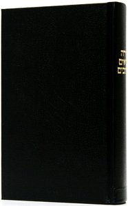 Hebrew Old Testament Tanakh Black