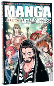 Manga #02: Manga Metamorphosis (Acts and Epistles) (#02 in Manga Books For Teens Series)