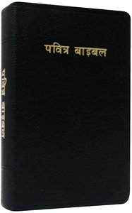 Nepali New Revised Version Rv62