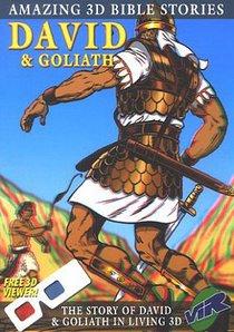 David & Goliath (Amazing 3d Bible Stories Series)