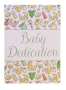 Certificate: Baby Dedication Folded