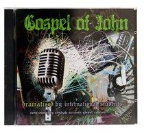 CEV Gospel of John Dramatised Audio CD (2 Cds)