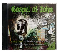 CEV Gospel of John Dramatised Audio MP3 (1 Cd)