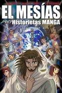 Manga 301: Messiah (Messiah)