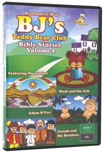 Bj Bearsheba #02 (Episodes 3,4,5) (#02 in Bj Bearsheba Series)