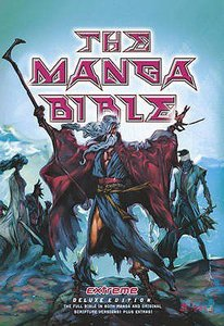 Manga Bible, the - Extreme Deluxe Edition