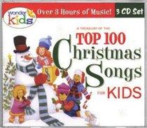 popular christmas songs for kids