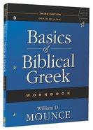 Basics of Biblical Greek: Workbook (3rd Edition)