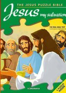 Jesus My Salvation (6 Puzzles) (Puzzle Bible Series)