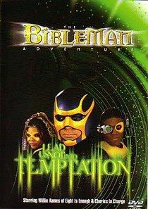 Bibleman: Lead Us Not Into Temptation