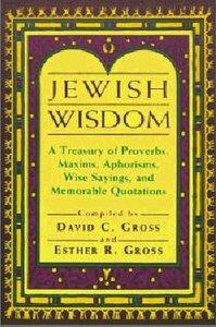 Jewish Wisdom (Large Print)