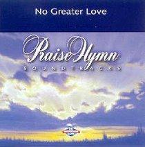 No Greater Love (Accompaniment)