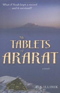 The Tablets of Ararat