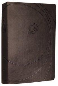 NKJV New Spirit-Filled Life Bible Charcoal