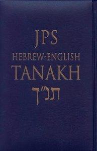 Hebrew English Tanakh