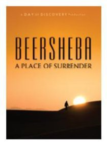 Beersheba - a Place of Surrender