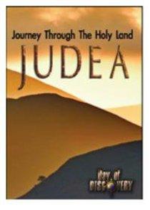 Judea - Journey Through the Holy Land