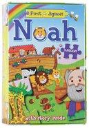 First Jigsaws: Noah