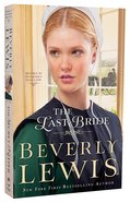 Home To Hickory Hollow #5: Last Bride, The