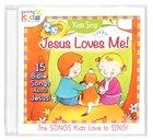 Kids Sing Jesus Loves Me! (Kids Sing Series)