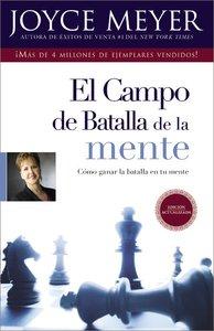Campo De Batalla De La Mente, El (Bettlefield Of The Mind)