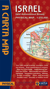 Carta Map: Physical Map of Israel