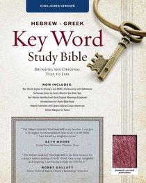 KJV Hebrew-Greek Key Word Study Bible Burgundy (New Edition)