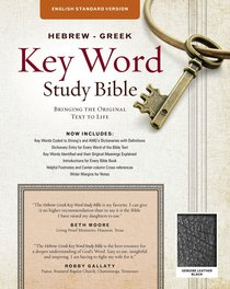 ESV Hebrew-Greek Key Word Study Bible (Black)