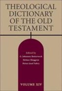 Theological Dictionary of the Old Testament (#06 in Theological Dictionary Of The Old Testament Series)