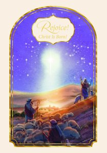Christmas Boxed Cards: Rejoice, Christ is Born (Luke 2:10 Niv)