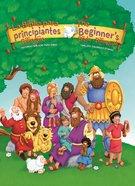 Biblia Para Principiantes Bilinge, La (My First I Can Read/beginners Bible Series)