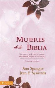 Women of the Bible 52 Studies (Spa) (Spanish)