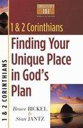 1&2 Corinthians (Christianity 101 Series)