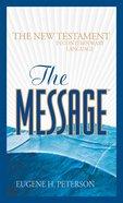 Message Mass Paper New Testament