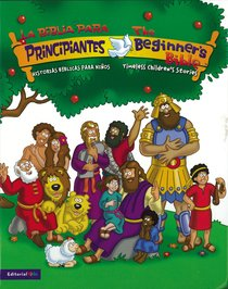 Biblia Para Principiantes. Historias Biblicas (I Can Read!/beginners Bible: Heroes Of The Bible)