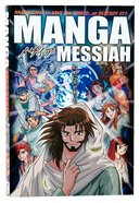 Manga Messiah : Has He Come to Save the World...Or Destroy It? (The Gospels) (#01 in Manga Books For Teens Series)