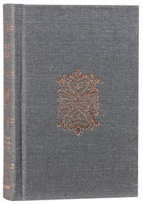 ESV Compact Bible Royal Imprint