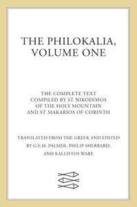 Philokalia (Vol 1)