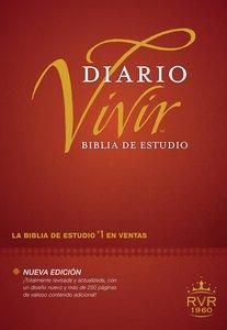 Rvr60 Biblia De Estudio Del Diario Vivir Burgundy (Red Letter Edition)