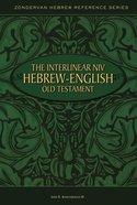 Interlinear Niv-Hebrew-English Old Testament