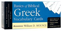Basics of Biblical Greek Vocabulary Cards