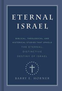 Eternal Israel