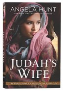 Judahs Wife (The Silent Years Series)